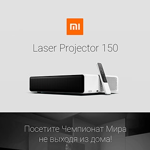 Проектор Xiaomi Laser Projection